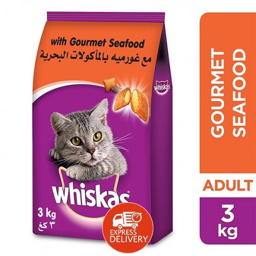 ويسكاس – طعام القطط مع غورمية بالمأكولات البحرية 3 كجم