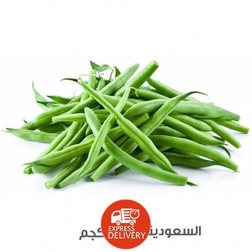 (فاصوليا خضراء طازجة سعودية (3 كجم تقريبا