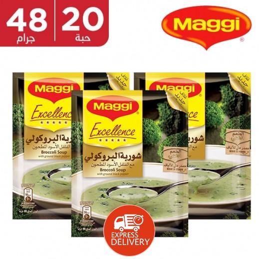 ماجي – شوربة بروكولي 20 × 48 جم