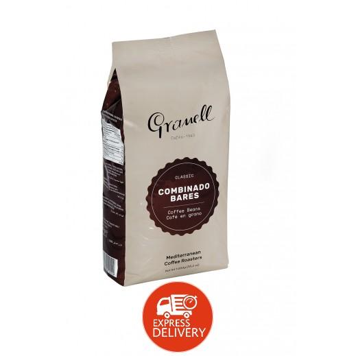 جرانيل - قهوة حب محمصة طبيعياً بنكهة قوية 1 كجم