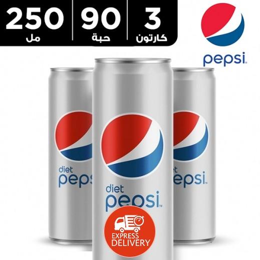 بيبسي دايت – مشروب غازي 250 مل ( 3 كرتون × 30 حبة ) - أسعار الجملة
