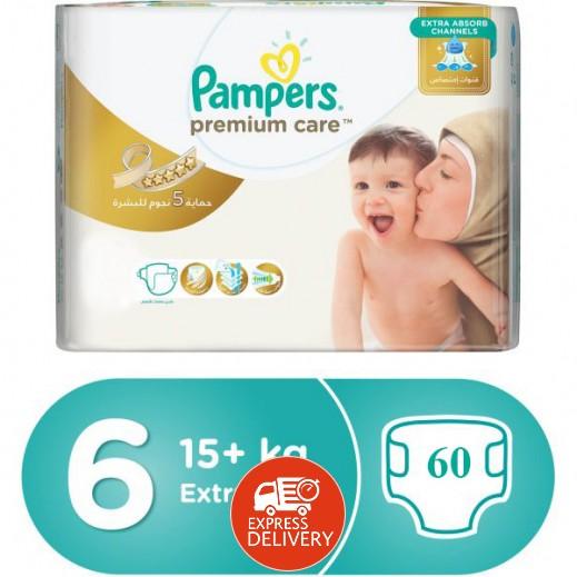 بامبرز - حفاضات أطفال المرحلة 6 حجم كبير (15 كجم فأكثر) 60 حفاضة