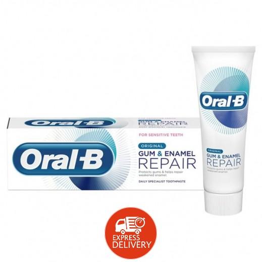 أورال بي – معجون ترميم اللثة ومينا الأسنان الأصلي 75 مل