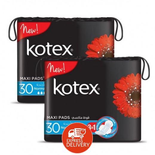 كوتكس - فوط  ماكسي صحية بأجنحة عادية 2×30 فوطة - خصم 20% - عرض خاص