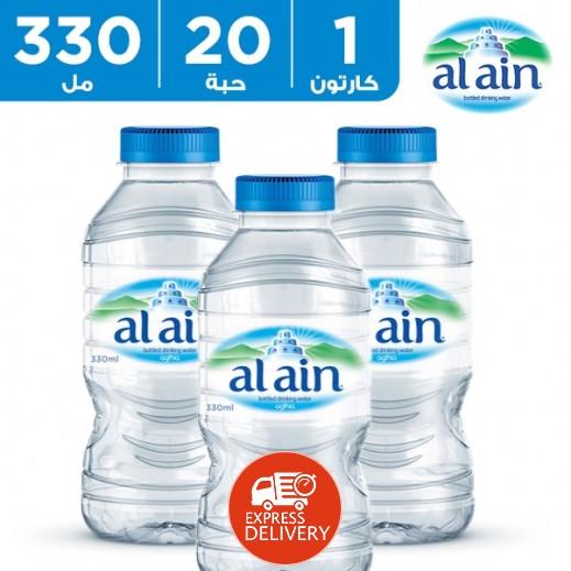 العين - مياه شرب طبيعية 20 × 330 مل