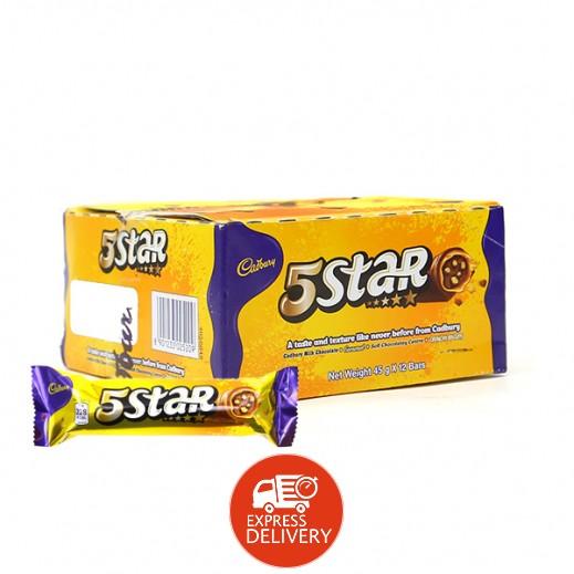 كادبوري - شوكولاتة 5Star بالحليب - 12 × 45 جم