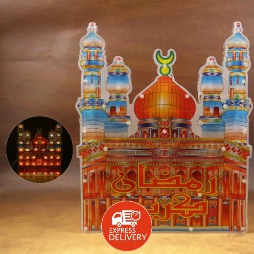 عنابي - ديكورات رمضانية بضوء LED