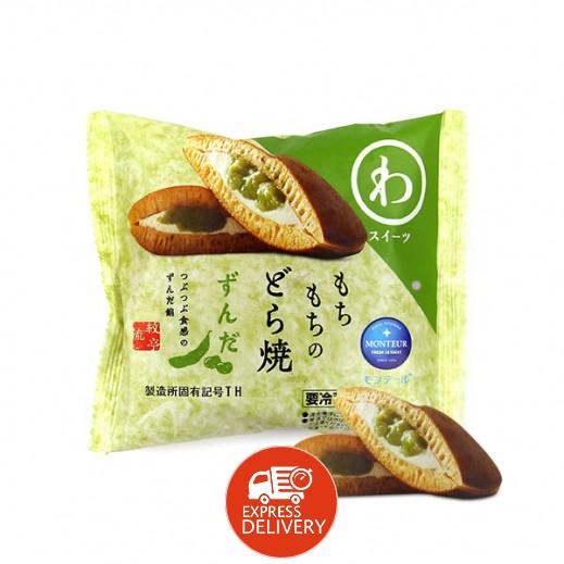 مونتير - كعكة دوراياكي أزوكي بفول الصويا الأخضر 77 جم