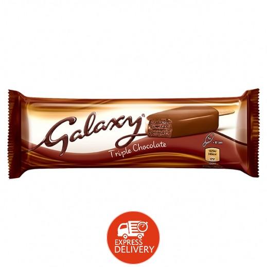 جالاكسي تريبل - آيس كريم باالشوكولاتة 87.5 مل