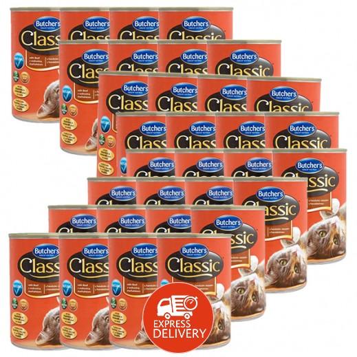 بوتشرز – طعام القطط (كلاسيك) الطبيعي مع اللحم البقري 24 × 400 جم - أسعار الجملة