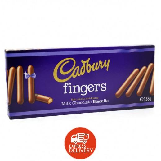 كادبوري - أصابع شوكولاتة بالحليب 138 جم