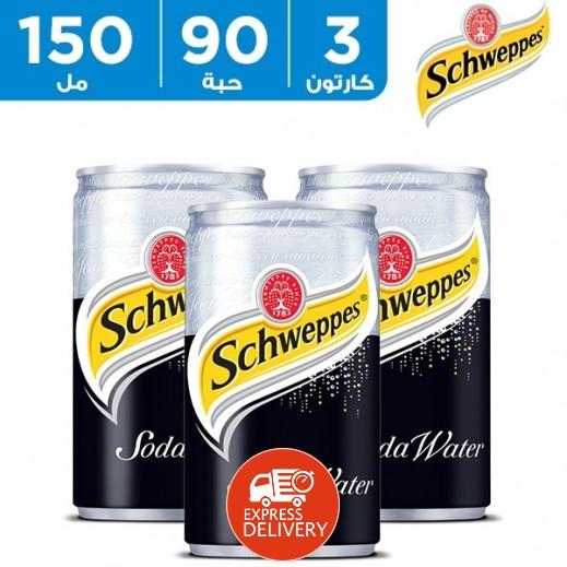 شويبس – ماء الصودا 150 مل ( 3 كرتون × 30 حبة ) - أسعار الجملة