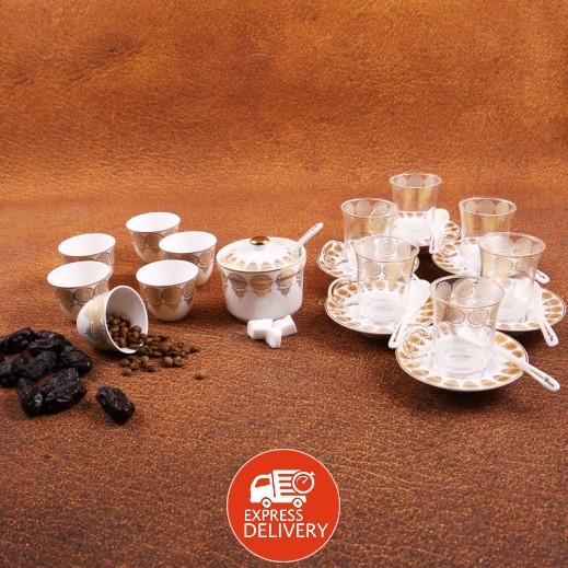 طقم فناجين قهوة واستكانة 27 قطعة - ذهبي