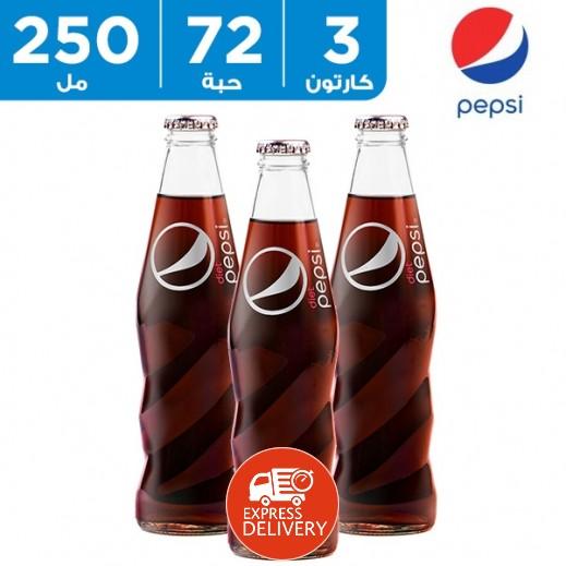 بيبسي دايت – مشروب غازي 250 مل ( 3 كرتون × 24 حبة ) - أسعار الجملة