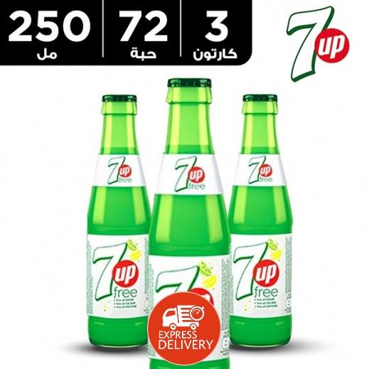 سفن أب لايت – مشروب غازي 250 مل (3 × 24) - أسعار الجملة