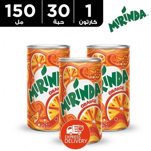 ميريندا – شراب البرتقال 150 مل ( 30 حبة )