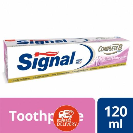 سيجنال – معجون أسنان كومبليت 8 لحماية اللثة 120 مل