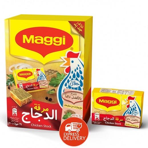 ماجي - مكعبات مرقة الدجاج 24 مكعب