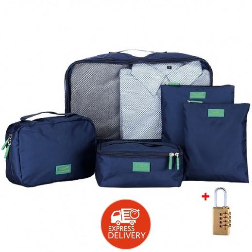 إم سكوير - حقيبة قابلة للطي + قفل مجاناً - أزرق
