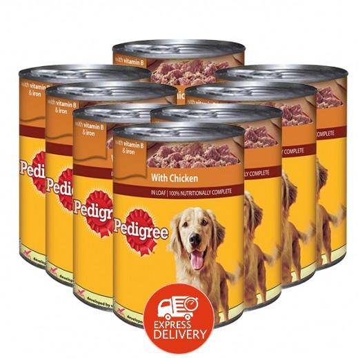 بيديغري - طعام الكلاب مع الدجاج 400 جم (8 حبة)