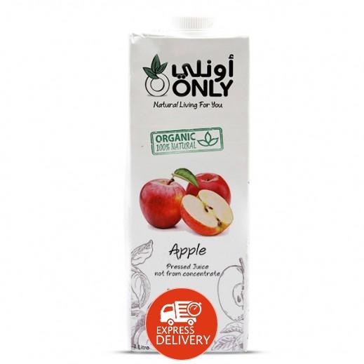 أونلي – عصير التفاح العضوي 1 لتر