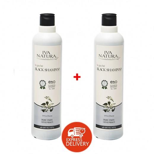 إيفا ناتورا – شامبو اسود عضوي للشعر الرمادي 400 مل (1+1 مجانا)