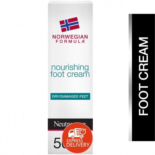 نيوتروجينا – كريم مغذي للقدمين 50 مل