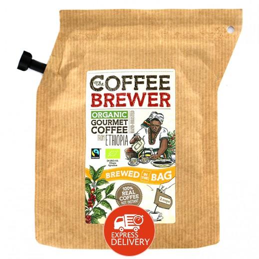 كافي برور - قهوة أثيوبيا العضوية المعتمدة 20 جرام