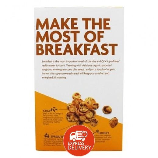 ناتشرز باث - رقائق الإفطار بالذرة وبذور الشيا بنكهة العسل 284 جم