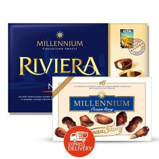 ميلينيوم - شوكولاتة ريفيرا الفاخرة 250 جم + ميلينيوم - شوكولاته حلوى قصة المحيط بحشوة البرالين 170 جرام