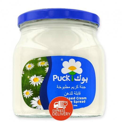 بوك - جبنة كريم مطبوخة قابلة للدهن 500 جم