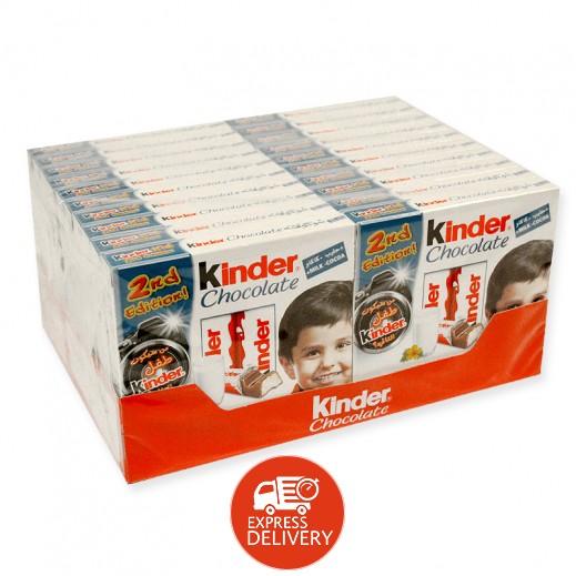 كيندر - شوكولاتة 4 أصابع - كرتون 20 حبة × 50 جم