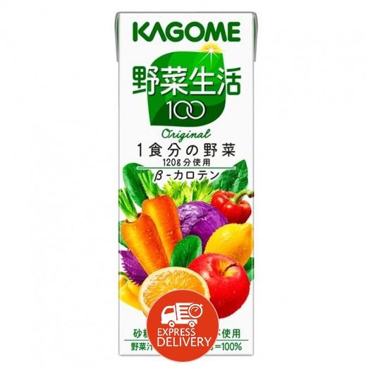 كاجومي – عصير الخضروات والفواكه 200 مل