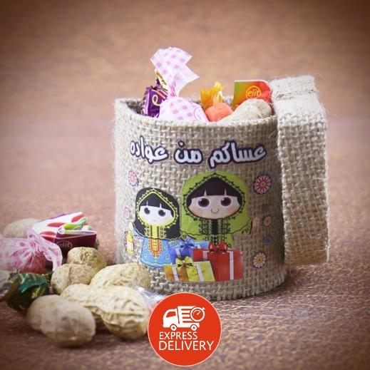 صندوق حلوى القرقيعان بتصميم حقيبة صغيرة بيج للبنات