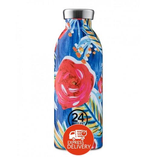 24 بوتلز - زجاجه مشروبات كليما الحرارية - ألوان خيالية 500 مل