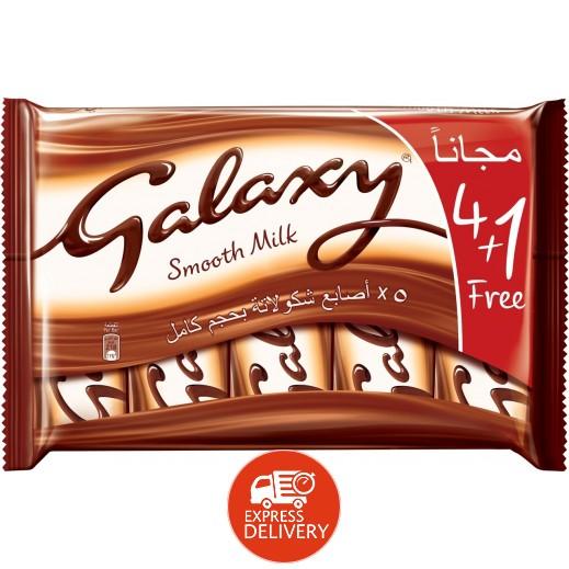جالاكسي - شوكولاتة بالحليب 40 جم (4 + 1 مجاناً)