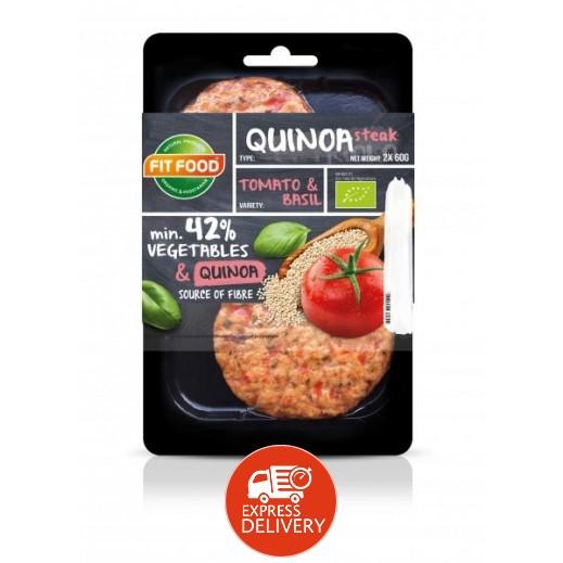 الكينوا شرائح الطماطم والريحان 150 جم