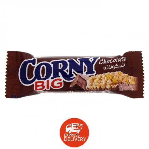 كورني - بار الحبوب بالشوكولاتة 50 جم