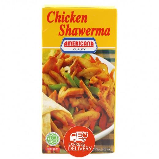 أمريكانا - شاورما دجاج 350 جرام