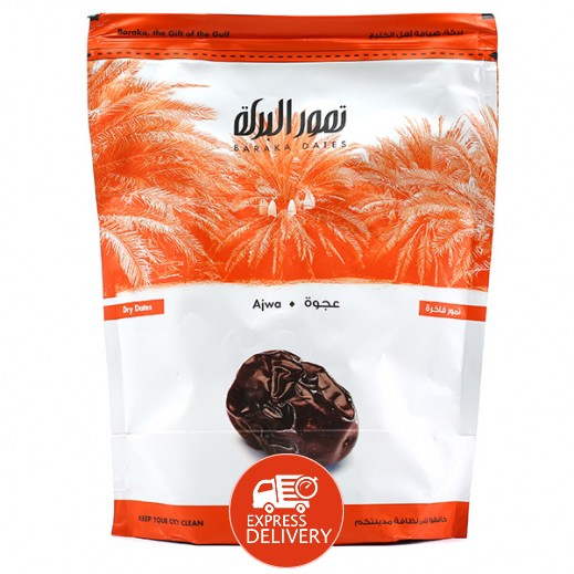 Baraka Ajwa Dates (Bag) 400 g