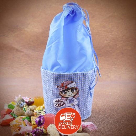 صندوق حلوى القرقيعان بتصميم حقيبة كبيرة للأولاد - أزرق