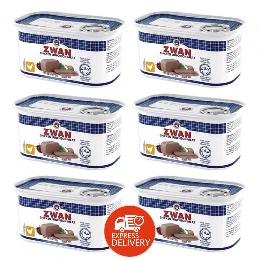 زوان - لنشون دجاج 200 جم (6 حبة) - عرض التوفير
