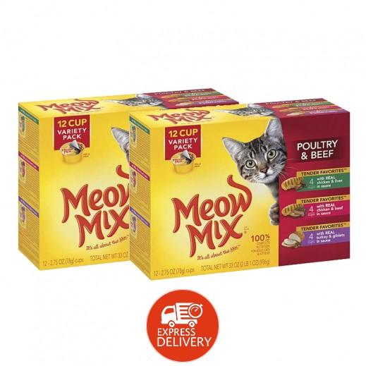 ميو ميكس – طعام القطط بلحوم البقر والدواجن 2 عبوة ×  12 حبة × 78 جم - أسعار الجملة