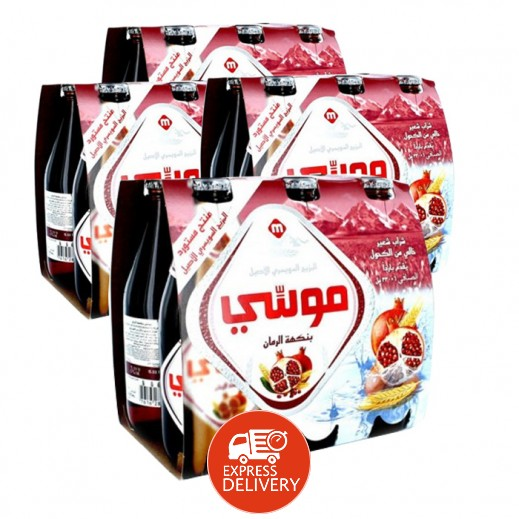 موسي – مشروب الشعير بنكهة الرمان 330 مل ( 4 كرتون × 6 حبة ) – أسعار الجملة
