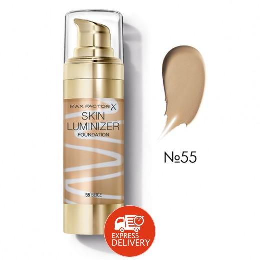ماكس فاكتور- كريم الأساس skin luminizer (رقم 55) لون بيج