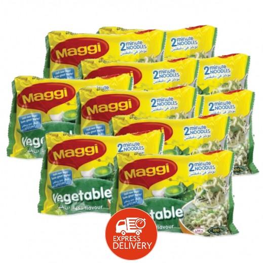 ماجي - نودلز في دقيقتين - نكهة الخضار 77 جم (20 حبة) - أسعار الجملة