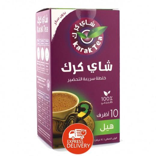 كرك - شاي بنكهة الهيل سريع التحضير (غير مُحلى) 10 أكياس × 14 جم