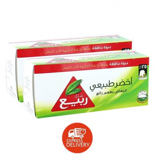 ربيع - شاي أخضر طبيعي ( 25 كيس × 3 باكيت ) - عرض التوفير