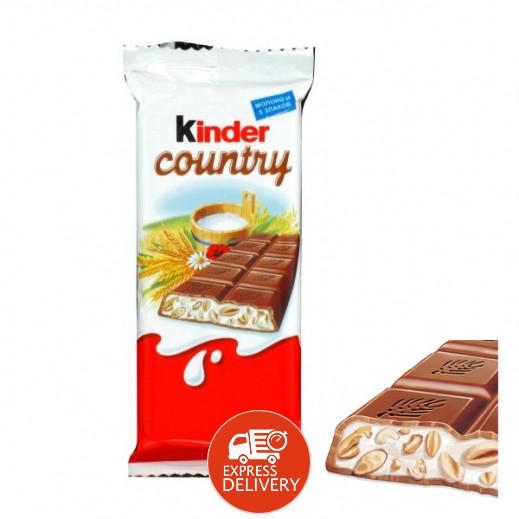 كيندر كانتري شوكولاتة بالنوجة 23.5 جم
