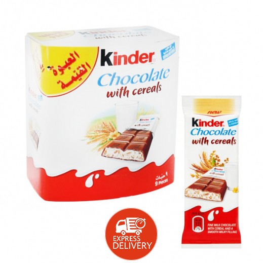 شوكولاتة كيندر بالحليب والحبوب غذائية 211.5  جم × 9 حبة
